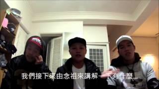 猴塞雷 - 嘻遊記 宣傳影片第一波 ft. 六百五、陳念祖、舔雨鞋