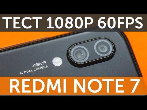 Xiaomi Redmi Note 7 1080P 60FPS тест камеры днем и ночью (Redmi Note 7 Camera Video Sample)