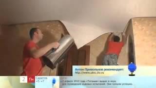 Как выбрать натяжной потолок http://art-montazh.ru(, 2015-10-26T15:43:22.000Z)