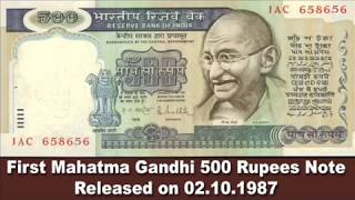 Most  Valuable  500 Rupees Very Rare Old Notes.