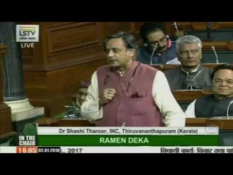 Shashi Tharoor's on The Ancient Monuments and Archaeological Sites and Remains(Amendment) Bill, 2017