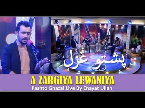 Ay Zargiya Lewaniya   Yoon   Avt Khyber Naway Rang 2017