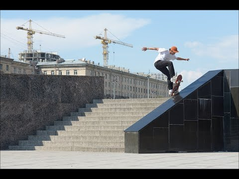 BEST SKATEBOARD TRICKS 2018! SKATE & SKATEBOARDING TRICKS COMPILATION #42