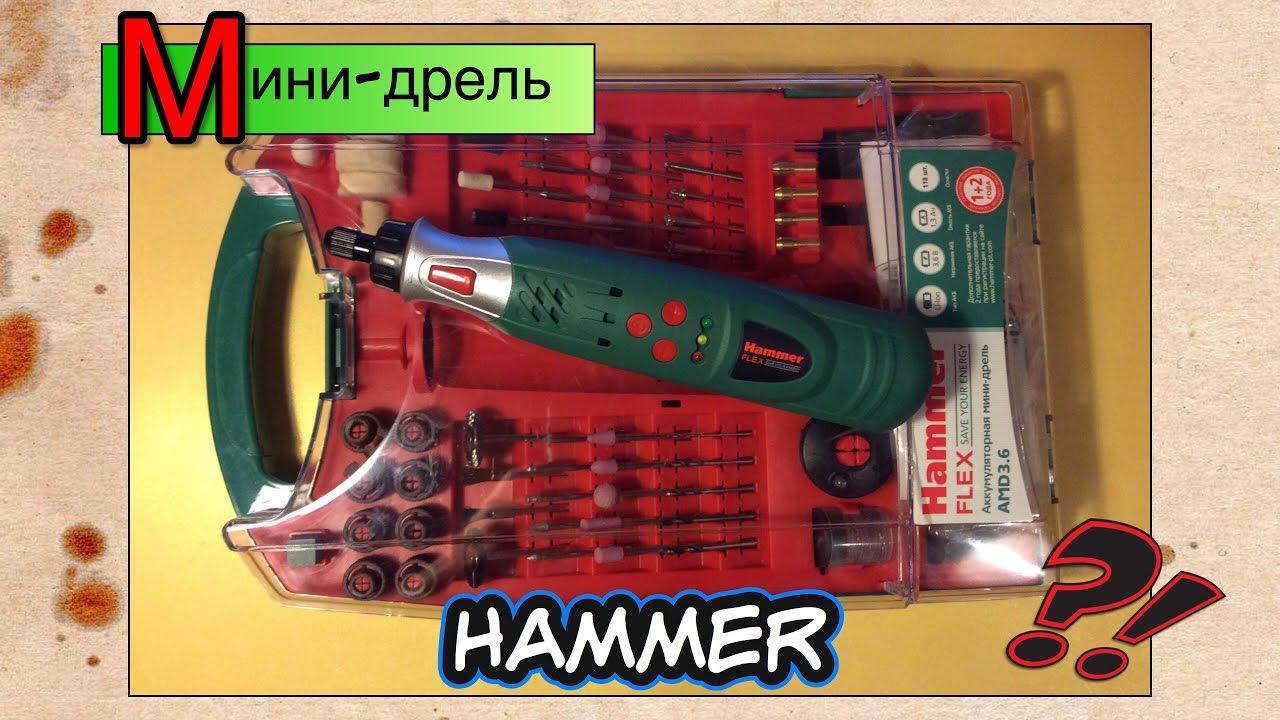 Аккумуляторная дрель-шуруповерт daewoo daa 1210li – купить на ➦ rozetka. Ua. ☎: (044) 537-02-22, 0 (800) 303-344. Оперативная доставка.