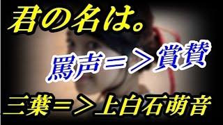 Youtubeをもっと楽に視聴できる☆「ワクワクTube」が無料☆⇒http://drillb...