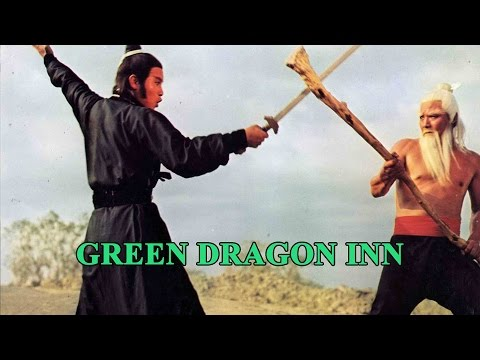 Wu Tang Collection - Green Dragon Inn