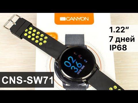 К спорту готов! И к выходу в люди тоже! Обзор Canyon CNS-SW71 - смарт-часы с двумя ремешками и IP68
