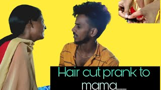 Hair cut prank to mama😂/ Mani Madhu / 2K Couple