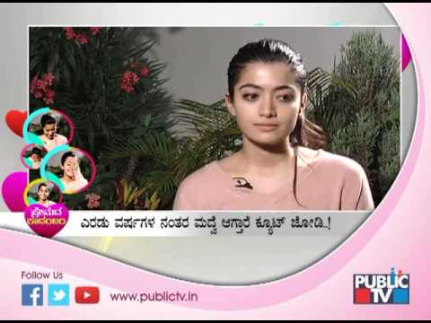 Actress Rashmika MandannaSpeaks About How She Fell In Love WithRakshith Shetty