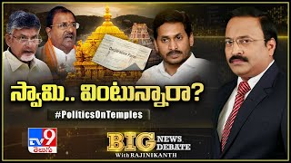 Big News Big Debate : Politics On Temples - Rajinikanth TV9