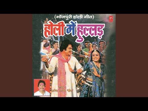 Sareeya Bhaile Sarabor