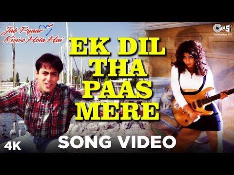 ek-dil-tha-paas-mere-song-video---jab-pyar-kisise-hota-hai-|-salman-khan,-twinkle-khanna