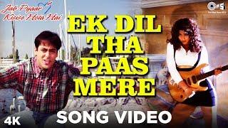 Ek Dil Tha Paas Mere Song Video - Jab Pyar Kisise Hota Hai | Salman Khan, Twinkle Khanna