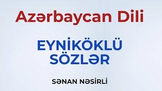 Azərbaycan dili - Eyniköklü sözlər