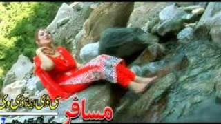 Gula Raza - Fariha Wadood