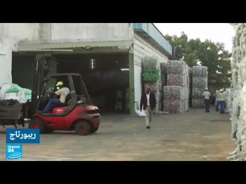 العاصمة التوغولية لومي.. من مكب للنفايات إلى نموذج اقتصادي فريد!  - 13:23-2017 / 11 / 15