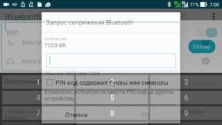 SmartTouch POS Урок 7. Поключение принтера IPOS-PT2200 к планшету