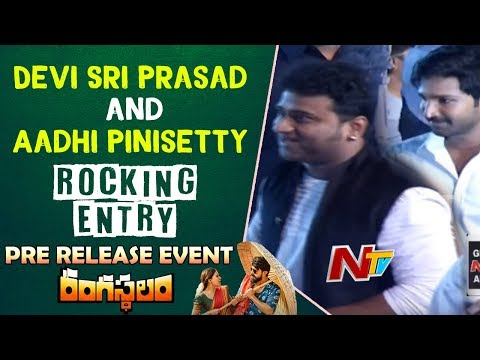 Devi Sri Prasad and Aadhi Pinisetty Rocking Entry @ Rangasthalam Pre Release Event || Ramcharan