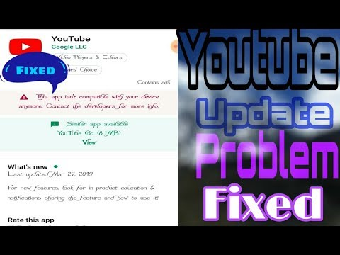 Oppo A37 Youtube Update Error On Play Store Fixed 2019।।Youtube Solution