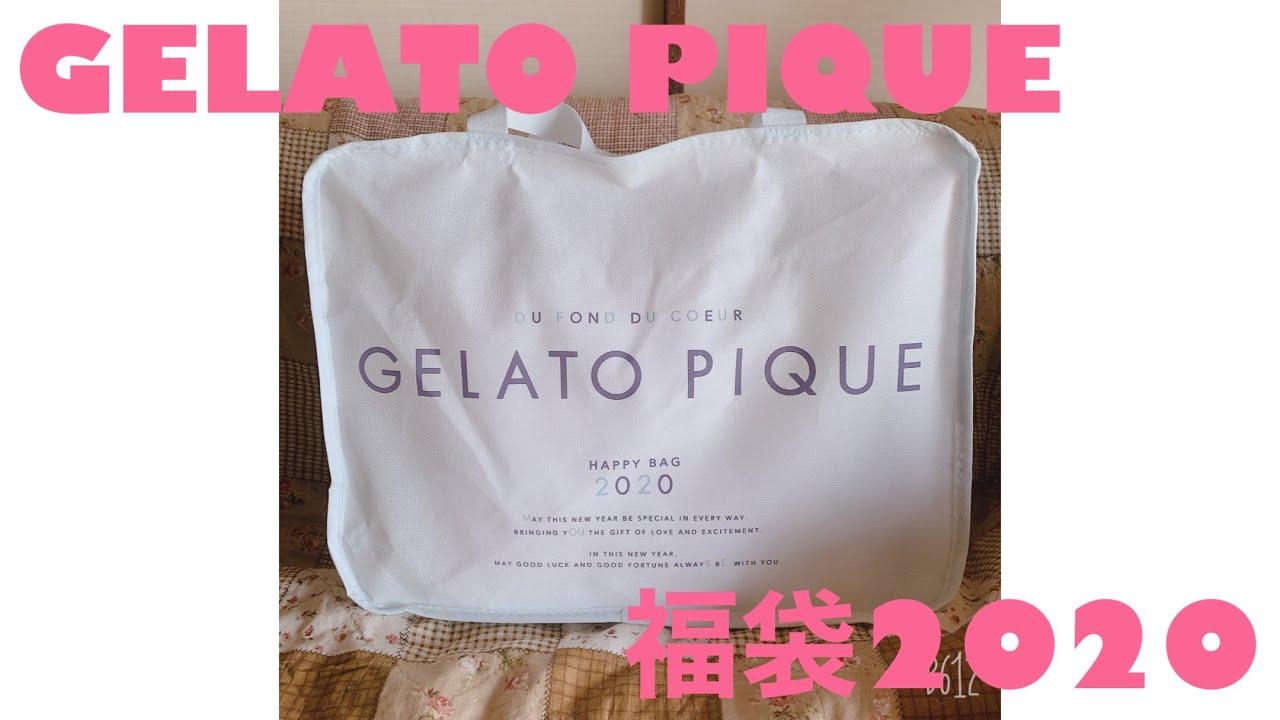 ジェラート ピケ 福袋 2020