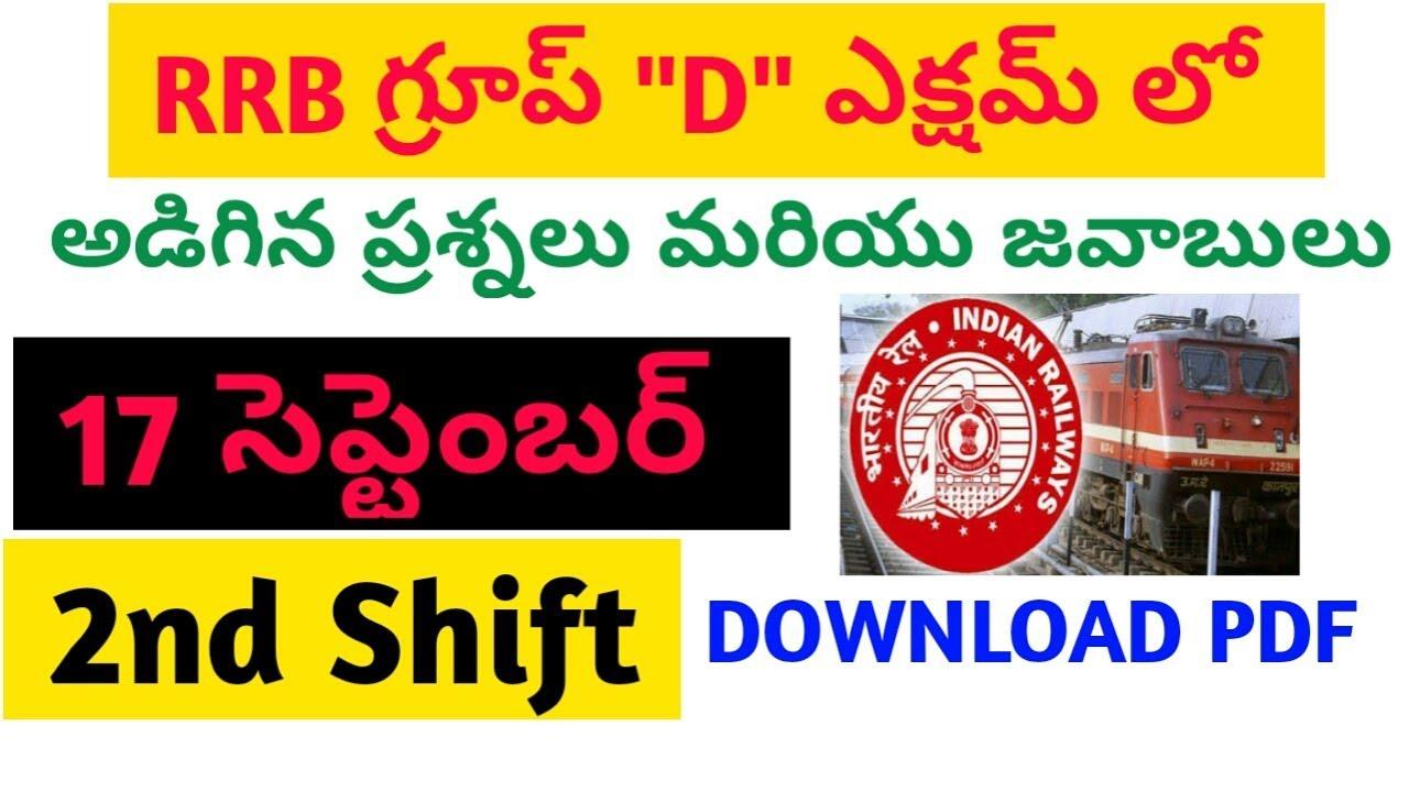 Telugu pdf rrb in material study