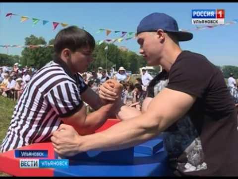 татарские знакомства в ульяновске
