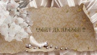 Видеопоздравление ко дню Золотой Свадьбы!!