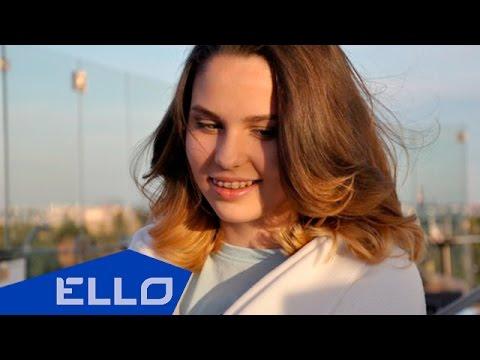Бедюх Света - Давай попробуем / ELLO UP^ /