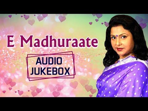 E Madhuraate Jukebox | Mita Chatterjee Bengali Songs | Atlantis Music
