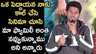 Sundeep Kishan Speech at Tenali Ramakrishna Movie Success Meet |  Silver Screen
