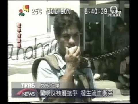 台灣人民生活  TAIWAN PROVINCE