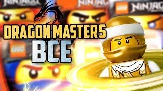 LEGO Ninjago 9 сезон Мастер Золотого дракона и наборы новинки Обзор