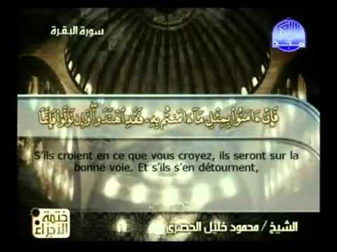 choupinette en arabe