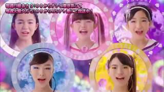 マジマジョピュアーズ!~変身~(モモカ・リン・ミツキ・シオリ・ユリアver.) thumbnail