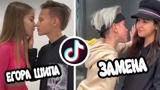 Download TIKTOK Егор ШИП VS Dima Snap!! НОВЫЙ ЕГОРКА ШИП-ДИМА???? Mp3 and Videos