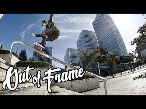 スケートボード界の奇才 宮城豪 をフィーチャーしたドキュメンタリー映像を Red Bull が公開