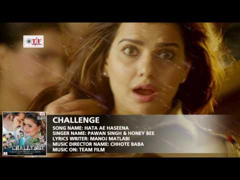 HATA AE HASEENA - Pawan Singh & Honey Bee - हटs ए हसीना - Challenge Movie Song 2017 - Team Film