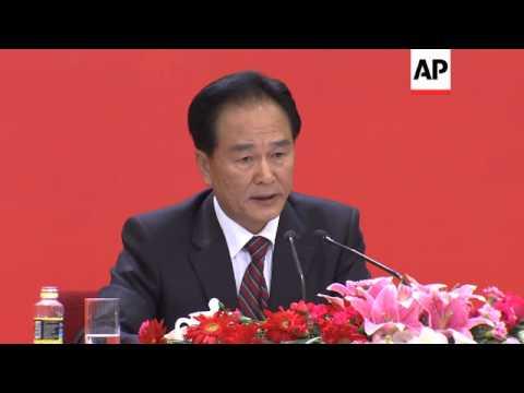 Party spokesman on agenda of Communist Party congress