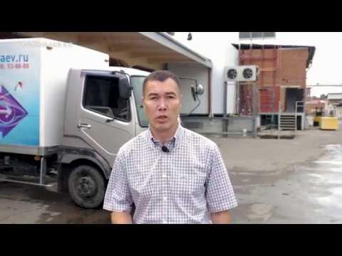 ИП САРСЕНБАЕВ Е. С. г. Ангарск