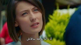 مسلسل حكايتنا اعلان الحلقة 37 مترجم للعربية