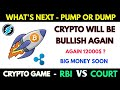 Why crypto will boom before 2018 ! Bitcoin update 🎉
