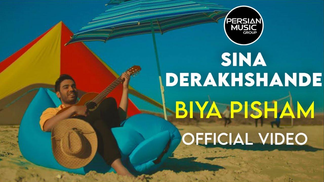 Download Sina Derakhshande - Biya Pisham - Official Video ( سینا درخشنده - بیا پیشم - ویدیو )