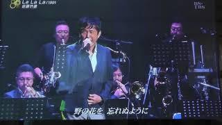 song by Chikuzen Sato lyrics by Chiaki Fujita arranged by Masayuki ...