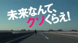 https://www.fashion-press.net/news/40242 映画『純平、考え直せ』が20...