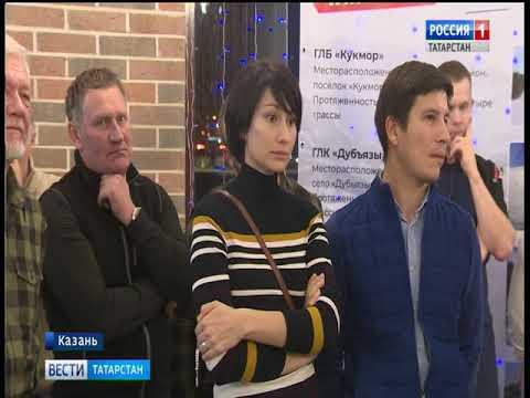 Смотреть В Казани прошла встреча клуба горнолыжников онлайн