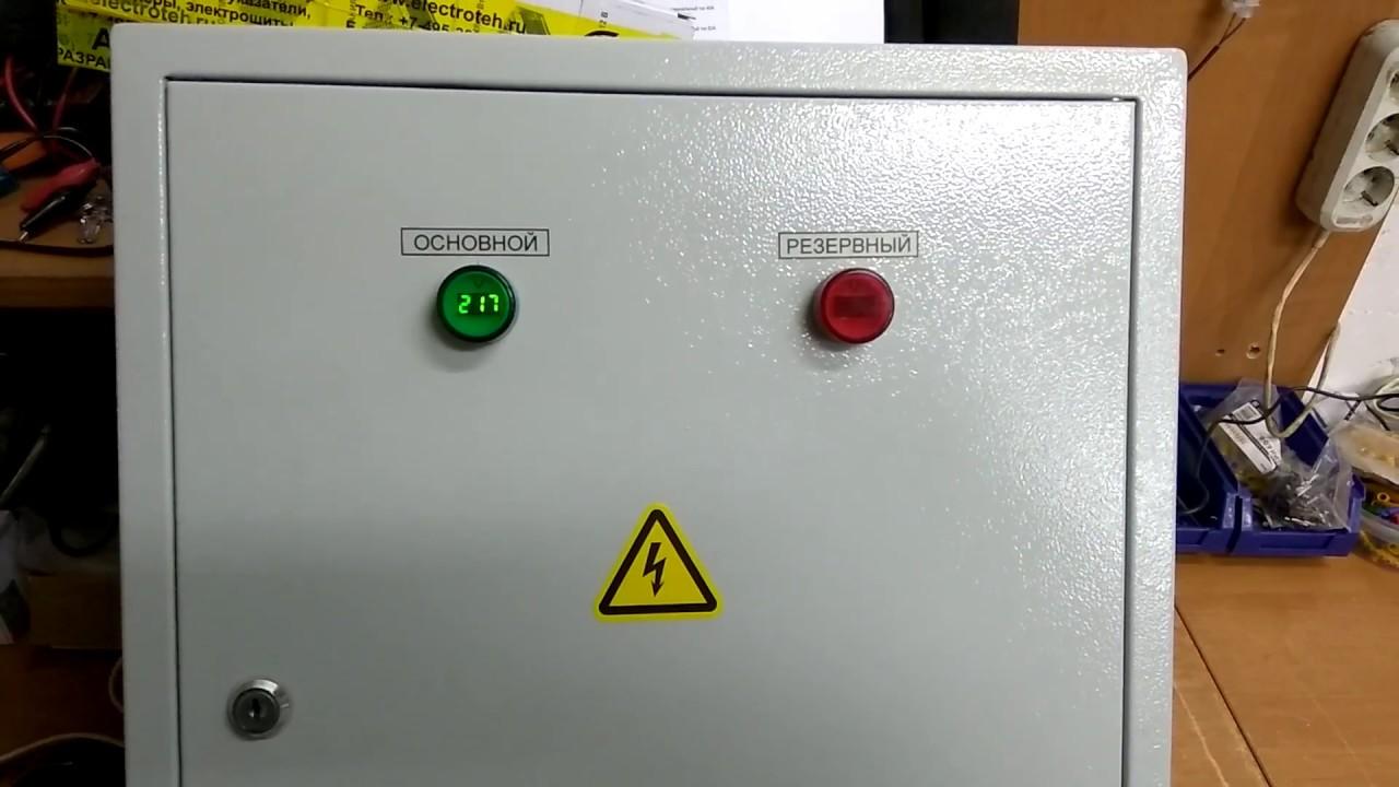 Выполнение техусловий и установка трубостойки. Подключение участка будет невозможным, если электросетевая компания не опломбирует ваш счетчик из-за нарушений. Цена указана за 1 опору при установке от 5 опор.
