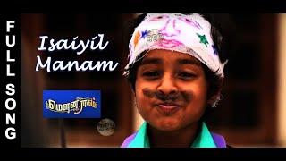 Isaiyil Manam Mayanguvathu Mounaragam Serial Songs  Triple 9 Media   Free BGM Download
