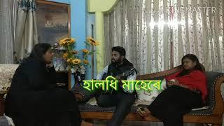 Halodhi Mahere    হালধি মাহেৰে   