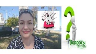 Реально ли устроиться мастером маникюра в Австралии? Видео-ответ.