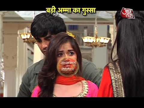 Aapke Aa Jaane Se: SHOCKING! Pankhti OUT OF Vedika-Sahil's House?